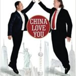 China love you Buch